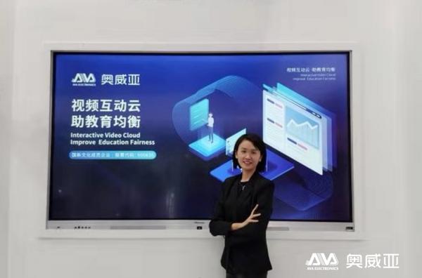 不忘初心 促進教育均衡--對話奧威亞品牌經理劉曉丹