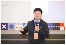 """希沃亮相第五屆中國教博會,為教育裝上創新""""引擎"""""""