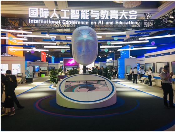 希沃亮相國際人工智能與教育大會