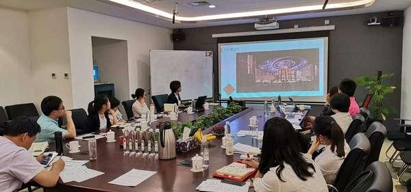 中行協數字化地理專用教室團體標準參與企業溝通協調會順利召開