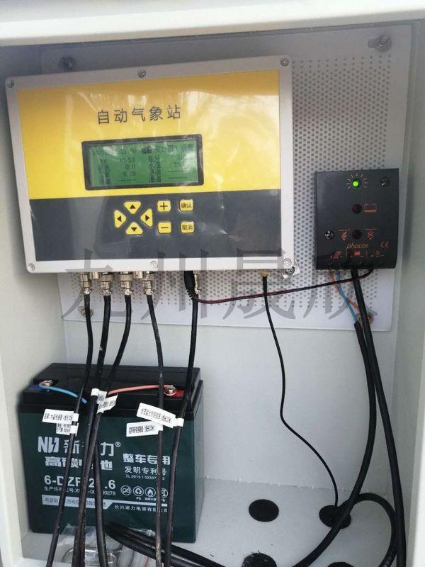 浙江德清水质监测站设备的安装和培训项目