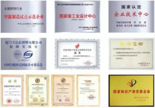 立達信入選國家技術創新示范企業名單