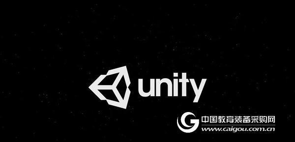 欧雷:Unity 教育峰会技术连接未来桂林站