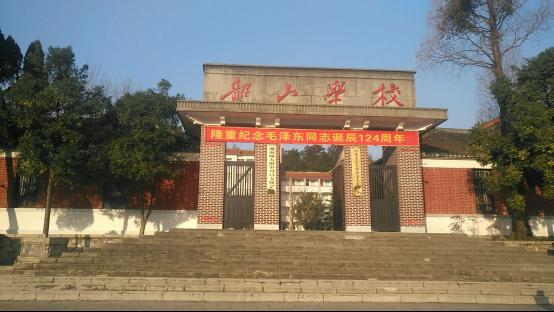 中央电教馆长王珠珠参观韶山文香录播教室