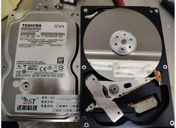 东芝硬盘磁头损坏,开盘恢复成功