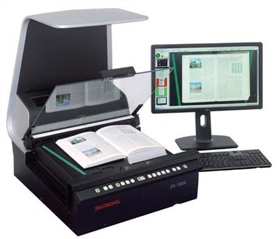 书刊档案扫描仪助力互联网+教育新模式