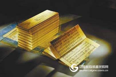 古籍书刊扫描仪助力加强中华古籍保护工作