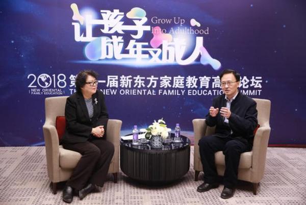 新东方论坛佟新对话刘嘉:家庭教育也要注重培养孩子的非智力因素