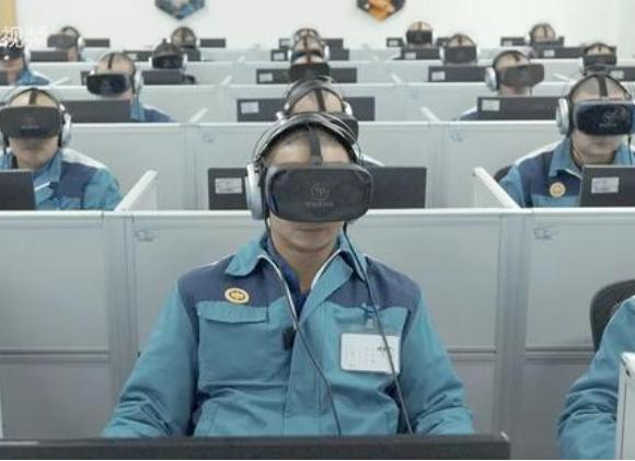VR戒毒心理干预系统