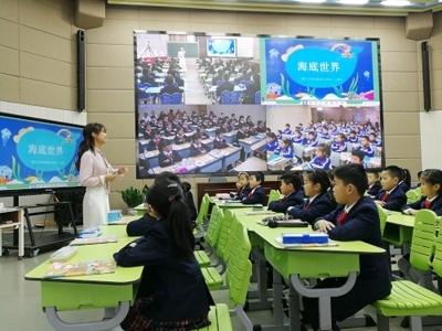 """浙江举行省义务教育学校""""城乡携手、同步课堂""""试点活动"""