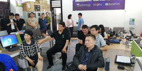 河南:平顶山市教育体育局调研指导叶县教育信息化建设工作