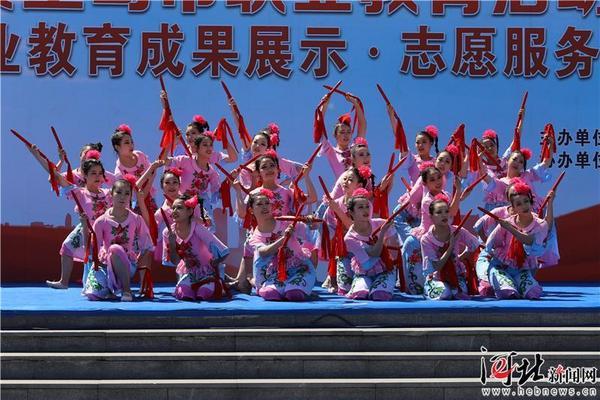 2019年秦皇岛市职业教育活动周启动