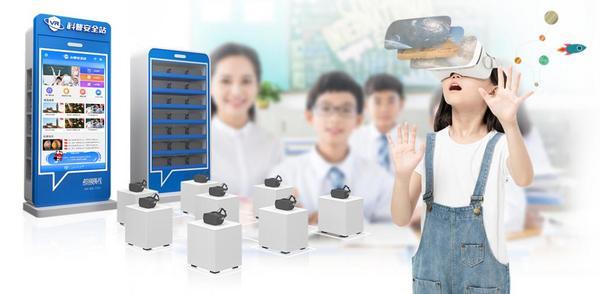 超级队长VR安全站 用科技让科普教育触手可及