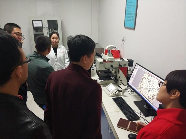中显携徕卡高端显微镜赞助山西铸造协会