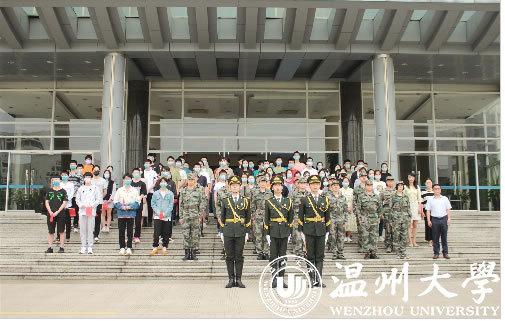 温州大学举行本学期学生返校后首次升旗仪式