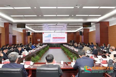 合肥工業大學理事會2020年會議召開