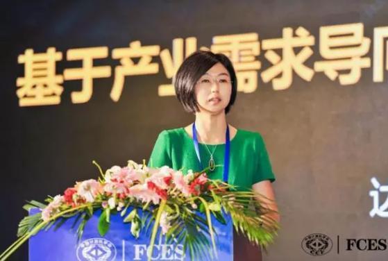 达内教育集团助力CCF未来计算机教育峰会成功举办