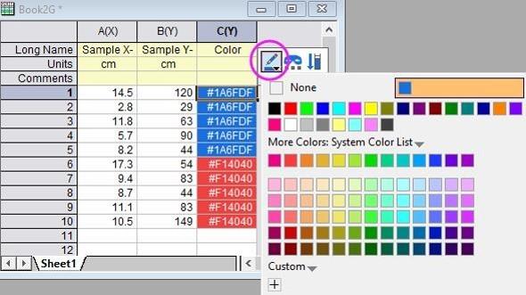 Origin工作表中的颜色列