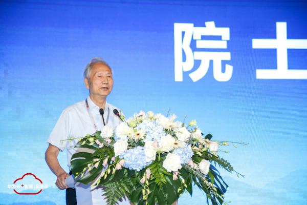 華為云AI院長峰會舉行,中國科學院院士張鈸談AI人才培養