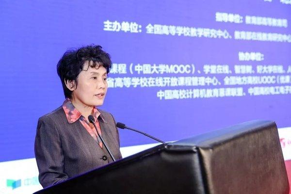 在线开放课程建设与应用推进会在京举行