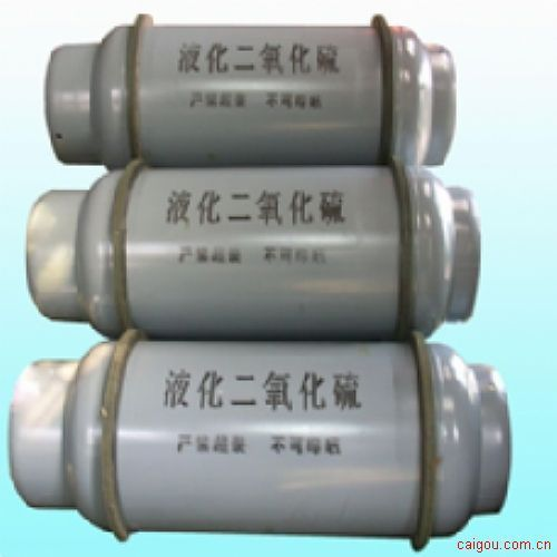 纯二氧化硫