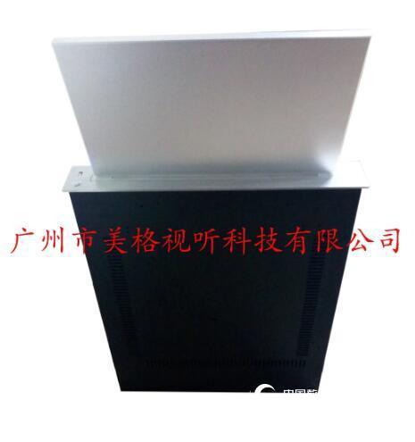 18.5寸标清超薄屏电动升降一体机,首选产品