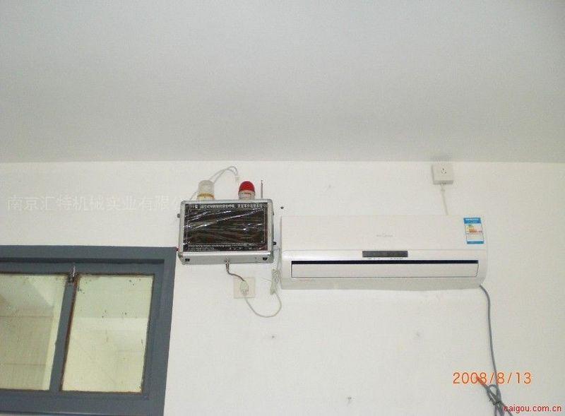 特教学校寝室呼唤突发事件报警系统