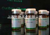 正丁基苯酞供应