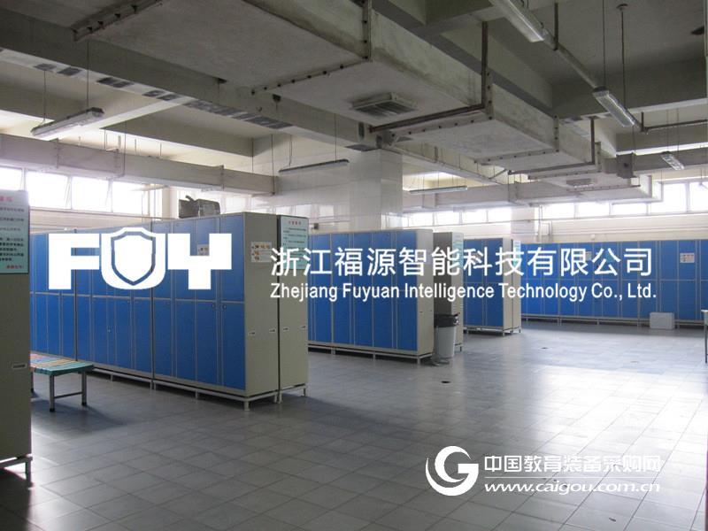 实验室存包柜 实验室样品柜及样品存放柜适用范围-福源