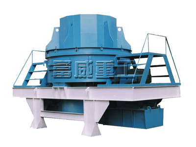 VSI9526型制砂机 制砂设备富威重工冰点价格厂家直销