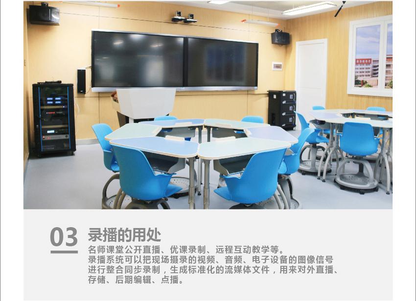 天智厂家直销学校录播教室课桌椅  梯形课组合课桌椅
