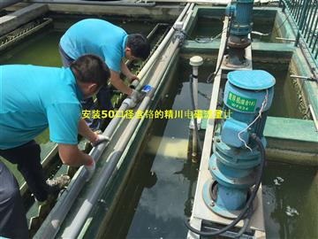 污水流量计福建厂家厦门精川在环保公司,污水处理厂都小有名气