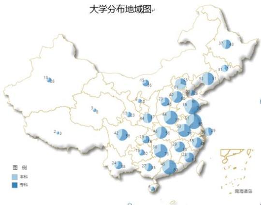 清华北大复旦位列2015年度大学声誉总指数前三甲