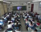 AI赋能烟台三中教育创新名片,将亮相第十九届中国教育信息化创新与发展论坛