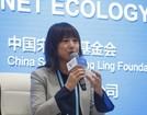 VIPKID米雯娟出席乌镇大会:为未成年人构建清朗网络学习空间