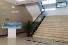 广州创显数字校园文化建设方案