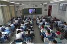 AI賦能煙臺三中教育創新名片,將亮相第十九屆中國教育信息化創新與發展論壇