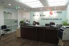 热烈祝贺新晨阳光总部与旗下全资子公司乔迁同址办公之喜