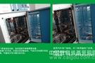 二氧化碳培养箱两种加热方式的区别