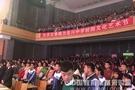 北京文香助力北川中学校园文化艺术节