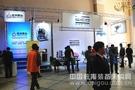 西科盛世通助力2016北京教育装备展