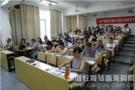 记福建省普通高中高级职称教师专项培训