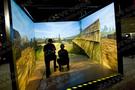 VR眼科实训系统  北京知感科技