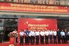 湖南教装体验中心成立 教育部曹志祥出席开幕式