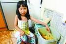 一年级娃获环保方案设计大奖 厨余垃圾变身清洁剂