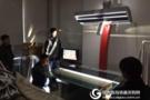 赛数古籍扫描仪在中央美术学院抢救古籍实例
