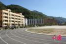 云南:宣威市阿都乡学校基础建设蓬勃发展
