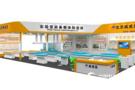 威成亚邀您共鉴第72届中国教育装备展示会