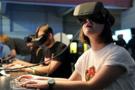 """教育""""十三五"""":利用VR打造教育新模式"""