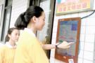 学校数据资源多方共享 数字化智慧校园亮点纷呈